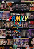 THE FAMILY TOUR2020 ONLINE (完全生産限定盤)