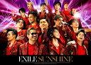 【先着特典】SUNSHINE (CD+2DVD+スマプラ)(オリジナルクリアファイル(A4サイズ)) [ EXILE ]