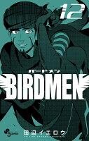 BIRDMEN 12巻