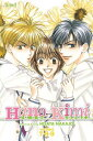 Hana-Kimi (3-In-1 Edition), Vol. 3: Includes Vols. 7, 8 & 9 HANA-KIMI (3-IN-1 EDITION) VOL (Hana-Kimi 3-In-1) [ Hisaya Nakajo ]