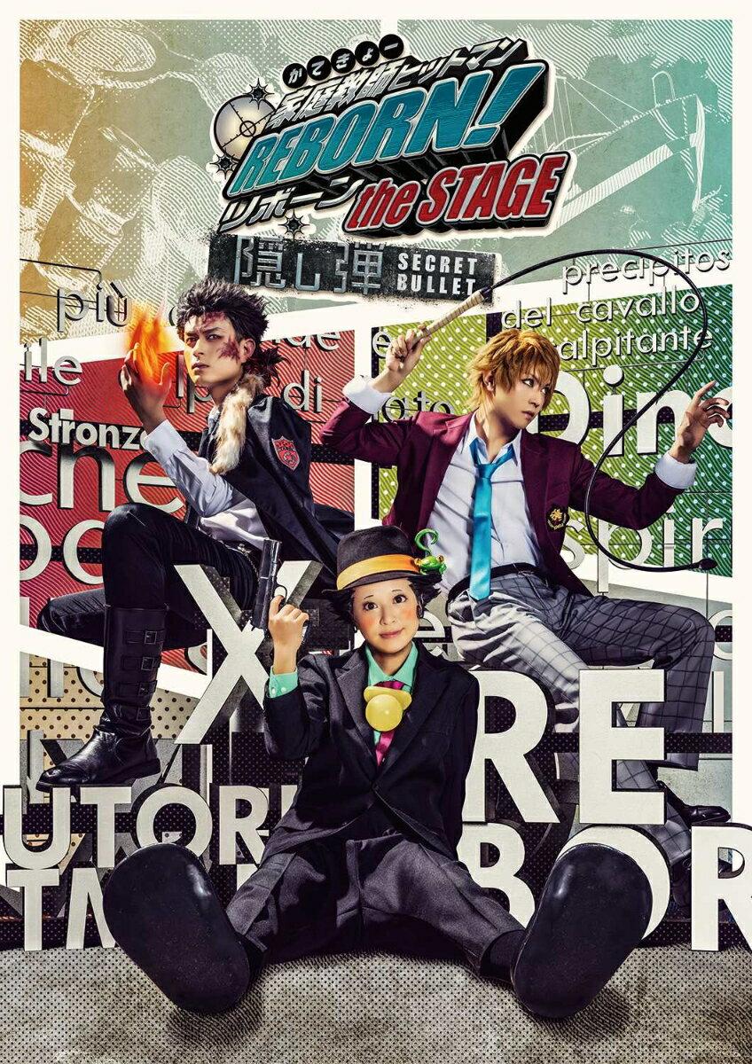 アニメ, キッズアニメ REBORN!the STAGE-(SECRET BULLET)-Blu-ray