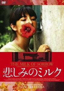 【送料無料】悲しみのミルク [ マガリ・ソリエル ]
