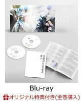 【楽天ブックス限定全巻購入特典+全巻購入特典】Vivy -Fluorite Eye's Song- 4【完全生産限定版】【Blu-ray】(描き下ろしイラストキャラファインボード+描き下ろしイラスト全巻収納BOX)
