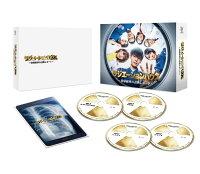ラジエーションハウス〜放射線科の診断レポート〜 Blu-ray BOX【Blu-ray】