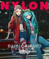 NYLON JAPAN (ナイロンジャパン) 2015年 11月号 スペシャルエディション [雑誌]