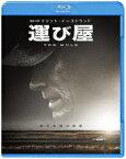 運び屋【Blu-ray】 [ ブラッドリー・クーパー ]