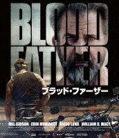ブラッド・ファーザー スペシャル・プライス【Blu-ray】