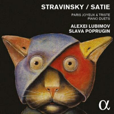 【輸入盤】(Piano Duo)dumbarton Oaks, Concerto For 2 Pianos: Lubimov Poprugin +satie: Socrate, Cinema画像