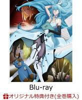 【楽天ブックス限定全巻購入特典+全巻購入特典】Vivy -Fluorite Eye's Song- 5【完全生産限定版】【Blu-ray】(描き下ろしイラストキャラファインボード+描き下ろしイラスト全巻収納BOX)