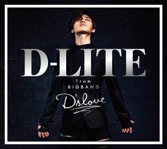 【楽天ブックスならいつでも送料無料】D'slove [ D-LITE(from BIGBANG) ]