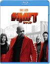 シャフト/SHAFT ブルーレイ&DVDセット【Blu-ray】 [ サミュエル・L.ジャクソン ]