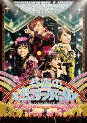 ももいろクリスマス2019 〜冬空のミラーボール〜 LIVE