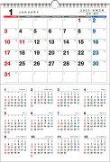 2021年 書き込み式シンプル月間&年間カレンダー[A3]