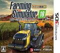 ファーミングシミュレーター18 ポケット農園4 3DS版の画像