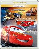 カーズ MovieNEX ブルーレイ+DVD+デジタルコピー+MovieNEXワールド セット 【Blu-ray】