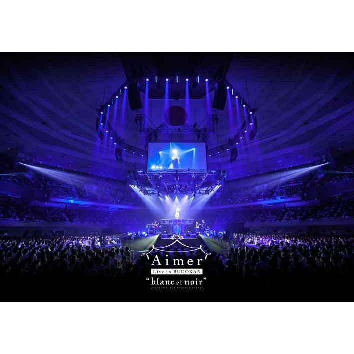 ミュージック, その他 Aimer Live in blanc et noir()Blu-ray Aimer