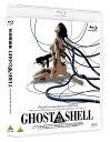 GHOST IN THE SHELL/攻殻機動隊【Blu-ray】 [ 田中敦子 ]