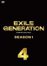 EXILE GENERATION SEASON1 Vol.4