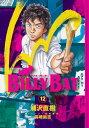 【楽天ブックスなら送料無料】BILLY BAT(12) [ 浦沢直樹 ]
