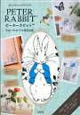 PETER RABBITウォールシールBOOK
