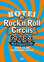 HOTEI Paradox Tour 2017 The FINAL〜Rock'n Roll Circus〜 [ 布袋寅泰 ]