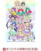 【楽天ブックス限定先着特典】キラッとプリ☆チャン(シーズン3) DVD BOX-4(ユニット別缶バッジ 3個セット)