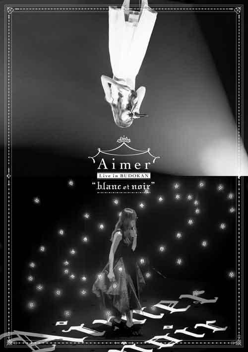ミュージック, その他 Aimer Live in blanc et noirBlu-ray Aimer