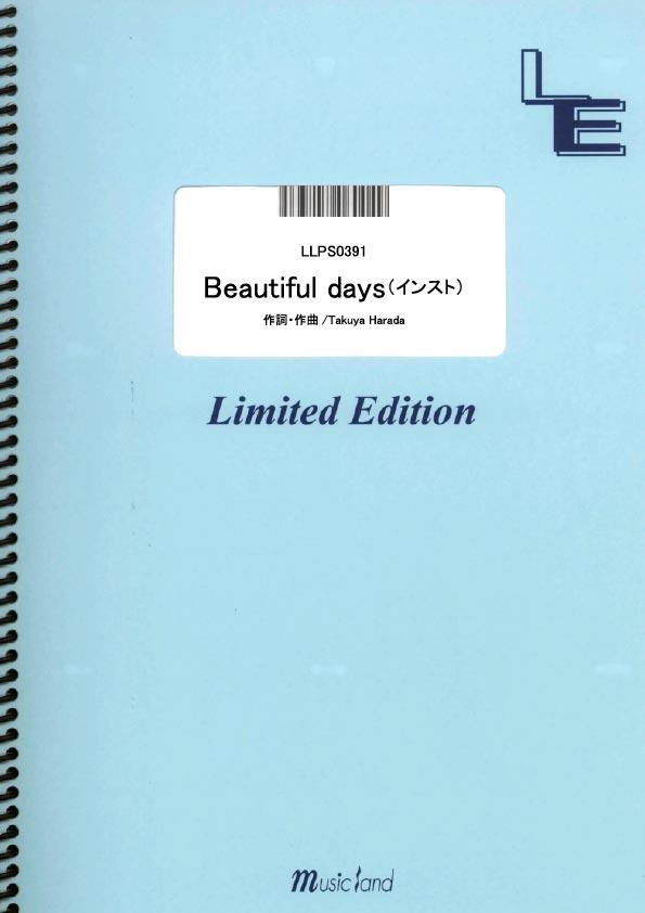 LLPS0391 Beautiful days(インスト)/嵐  [ミュージックランドピアノ]画像