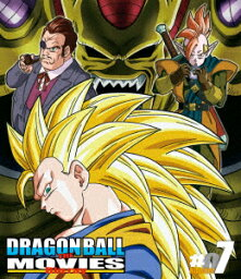 DRAGON BALL THE MOVIES ♯07