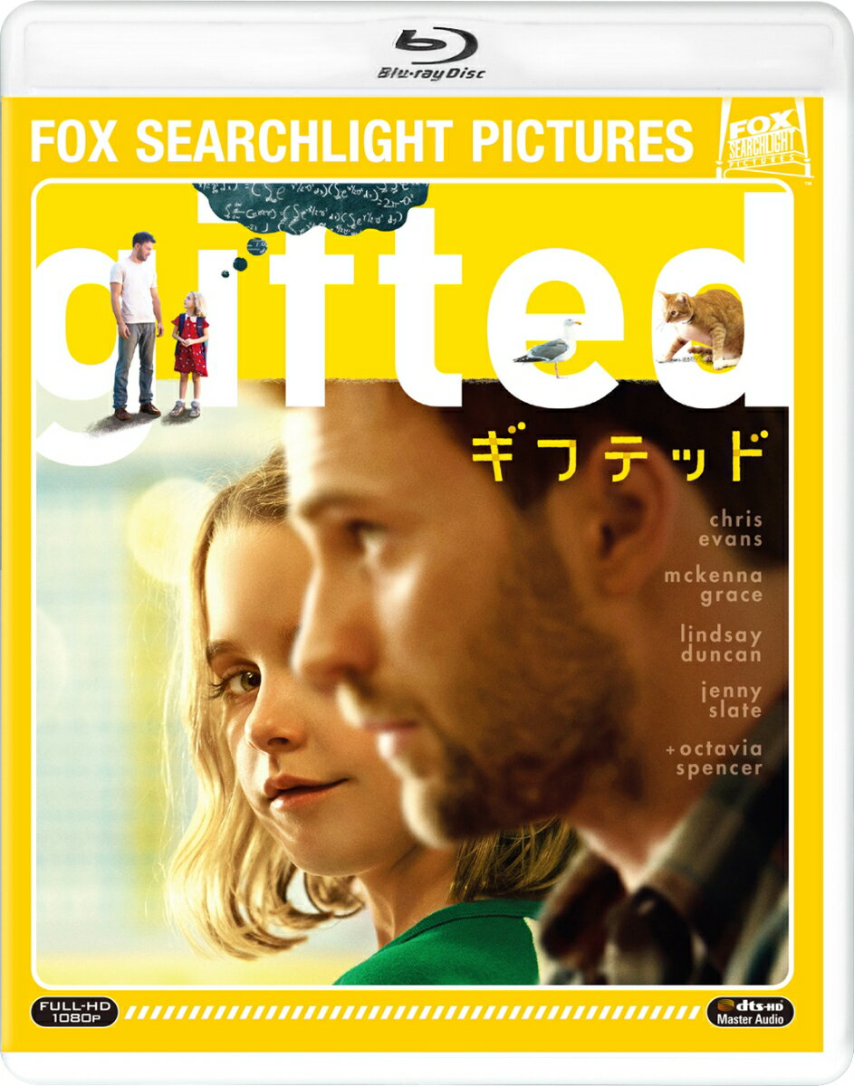 gifted/ギフテッド【Blu-ray】