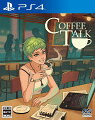 Coffee Talk PS4版の画像