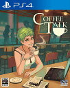 Coffee Talk PS4版