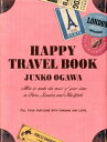 【送料無料】HAPPY TRAVEL BOOK