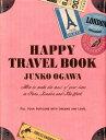 【送料無料】HAPPY TRAVEL BOOK