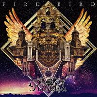 FIRE BIRD【通常盤】