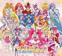 プリキュア ボーカルベストBOX 2013-2017 (完全生産限定盤 6CD)