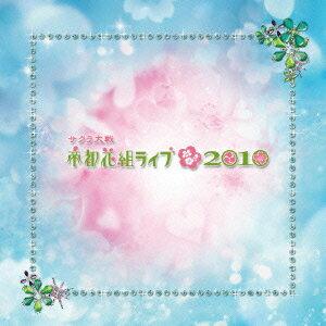 サクラ大戦 帝都花組ライブ 2010画像