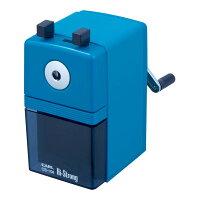 カール事務器 手動鉛筆削器 ハイストロング ブルー CS-108-B