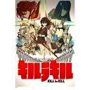 キルラキル 2【完全生産限定版】【Blu-ray】 [ 小清水亜美 ]
