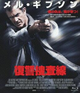 【楽天ブックスならいつでも送料無料】復讐捜査線【Blu-ray】 [ メル・ギブソン ]