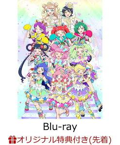 【楽天ブックス限定先着特典】キラッとプリ☆チャン(シーズン3) Blu-ray BOX-4【Blu-ray】(ユニット別缶バッジ 3個セット)