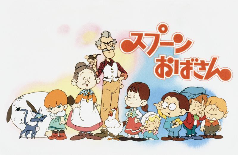 スプーンおばさん デジタルリマスター版 スペシャルプライス版 上巻画像