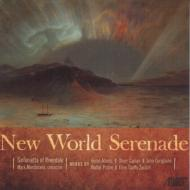 【輸入盤】New World Serenade: Corigliano, Piston, B.adams, Zwilich, Caplan: Mandarano / Sinfonietta Of Riverdale画像