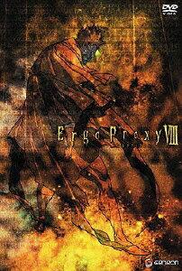 Ergo Proxy 8画像