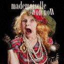 【送料無料】mademoiselle non non
