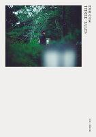 【楽天ブックス限定特典】林遣都 作品集 THREE TALES(オリジナルポストカード)