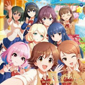 CD, ゲームミュージック THE IDOLMSTER CINDERELLA MASTER THE IDOLMSTER CINDERELLA GIRLS!!