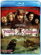 パイレーツ・オブ・カリビアン/ワールド・エンド【Blu-ray】【Disneyzone】