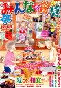 みんなの食卓(No.22) 夏の和食レシピ (ぐる漫)...