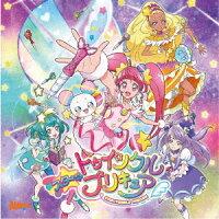 スター☆トゥインクルプリキュア主題歌シングル (初回限定盤 CD+DVD)